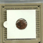 Authentic Roman Coin